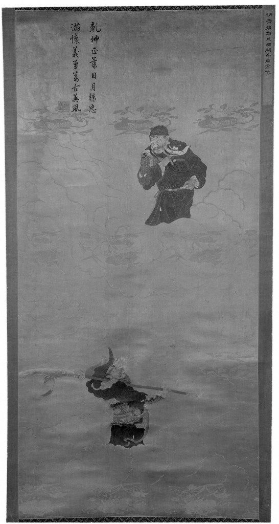 Photo, Guandi and Zhu Cang. Ming dynasty, 1368–1644.Hanging scroll; silk tapestry., H: 127.6 cm. (50 3/16 in.); W: 55.8 cm. (22 in.) Singer catalogue number: [1734].