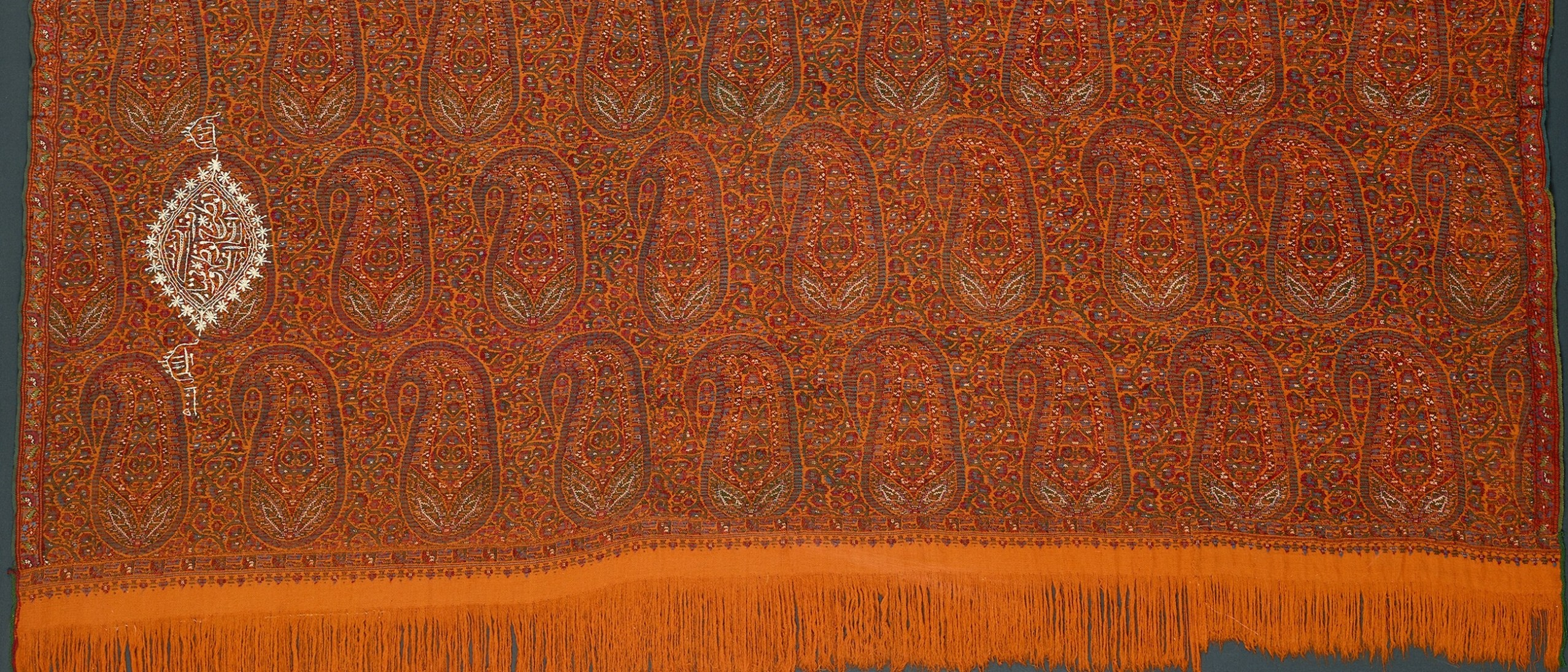 Detail photo of Textile (termeh cloth); Iran, probably Yazd, ca. 1875–1900; Wool and silk; 246 × 117 cm (96 7/8 × 46 1/16 in); Gift of Nader Ahari in memory of Nahid Ahari; Arthur M. Sackler Gallery S2017.14