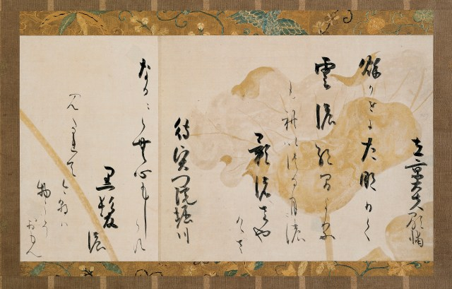 Two Poems from the Ogura hyakunin isshu