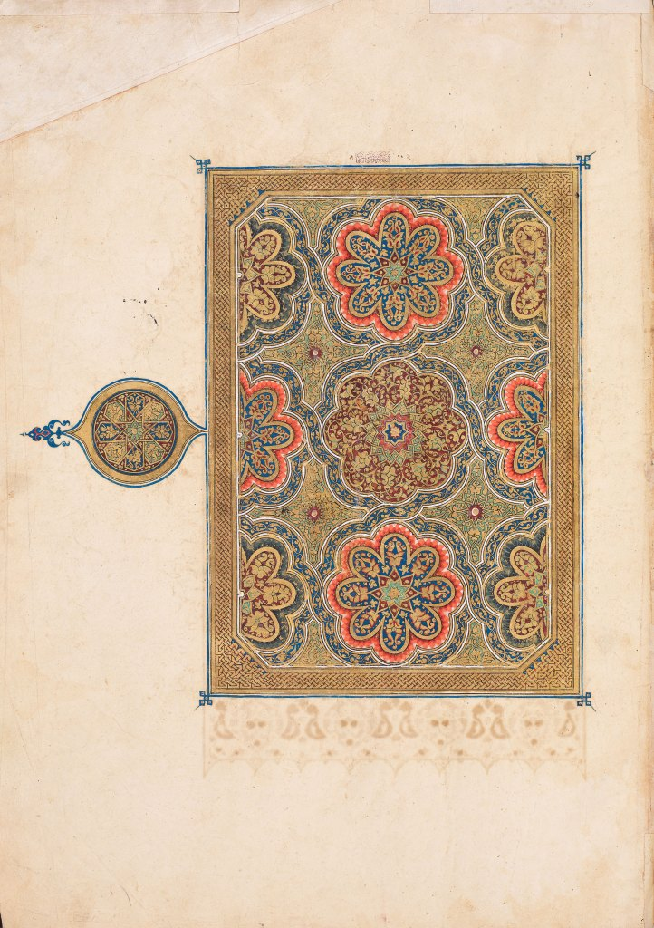 Detail image of a sections of a thirty-part Qur'an