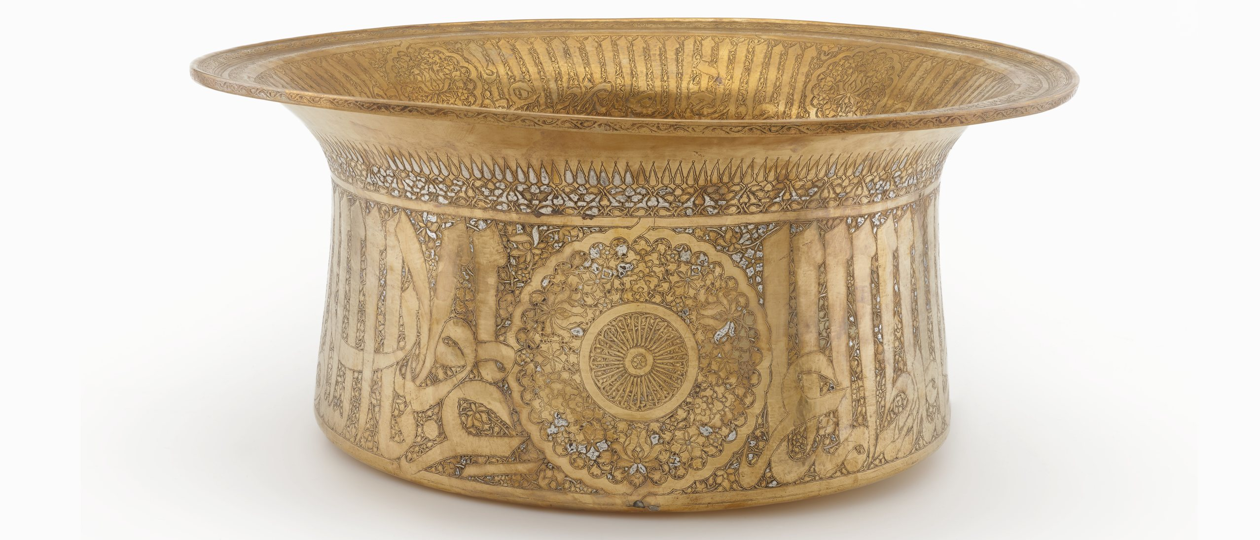 brass basin engraved with calligraphy