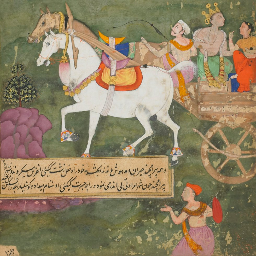 a horse chariot carrying three figures