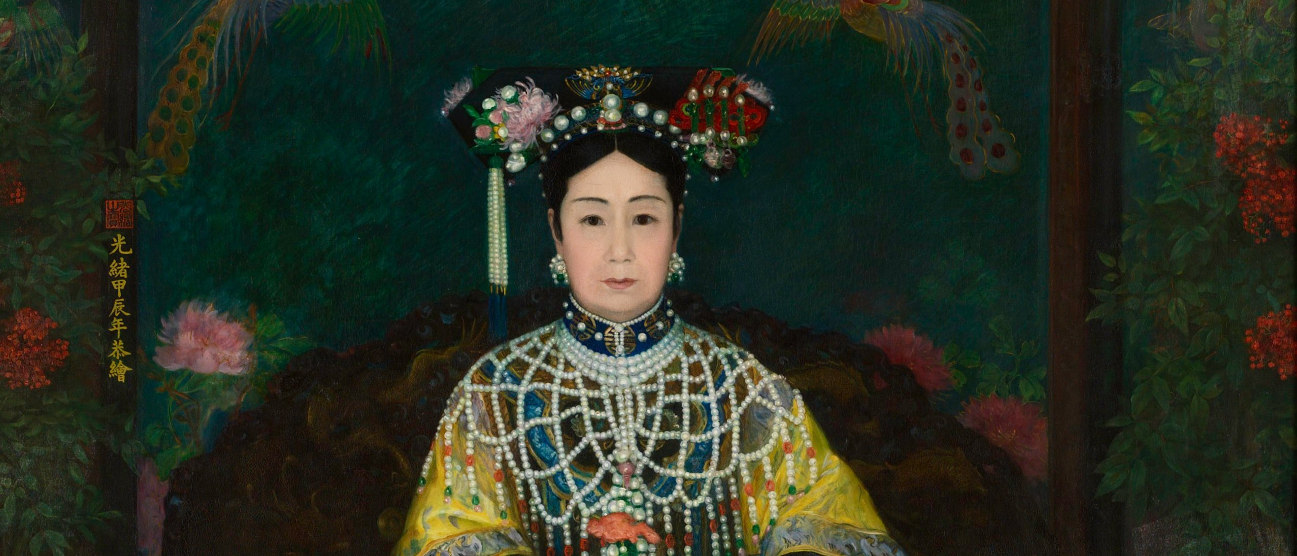 painting of the empress if yellow decorated dress with large headdress and jewelry against a dark green-blue background