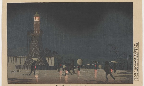 A western style lighthouse looms against a dark sky, over the wet ground as pedestrians with umbrellas traverse the rain-soaked ground beneath.