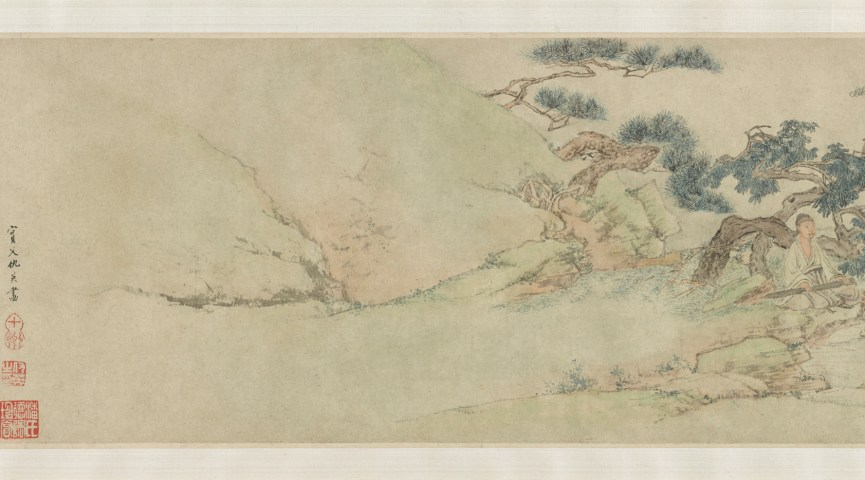 landscape painting on silk of people under a tree playing a zither