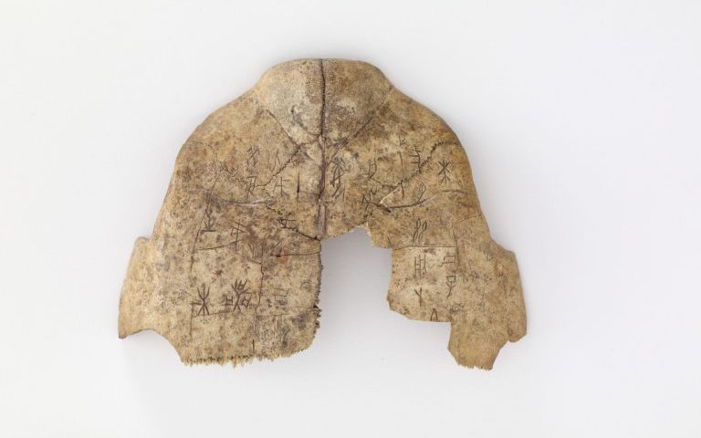 bone with chinese script engraving