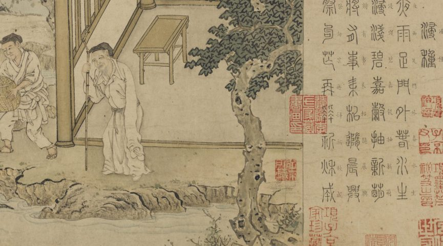 close up of painting of 3 men working in a field with chinese characters on the right side in black and red ink