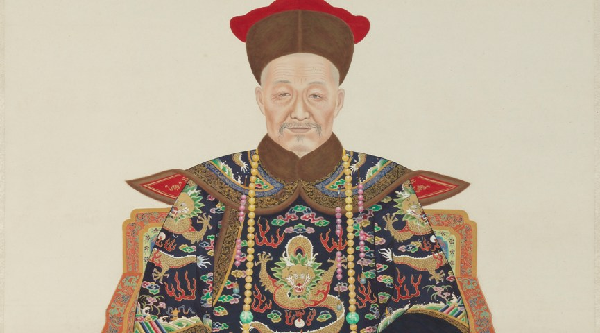 painting of an older man in traditional chinese attire