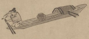 detail of a pen and ink illustration of a man paddling a boat