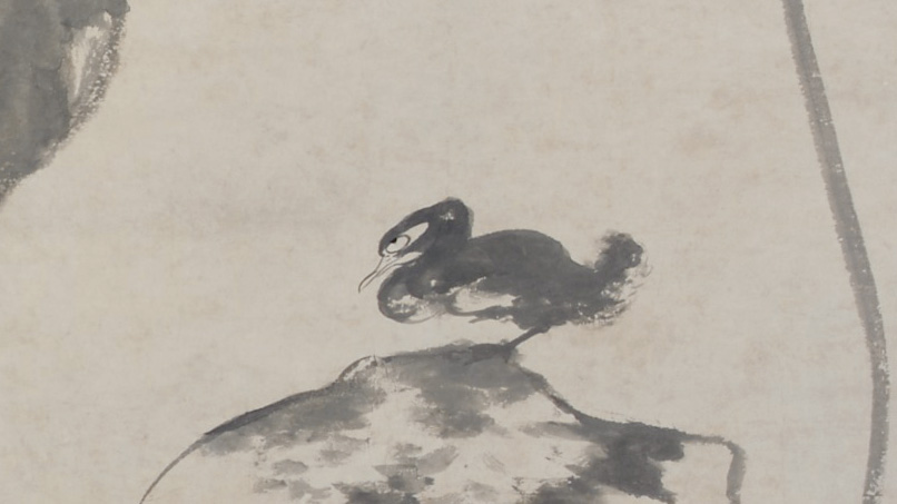 detail, F1998.45, of an ink painting of a duck on a rock