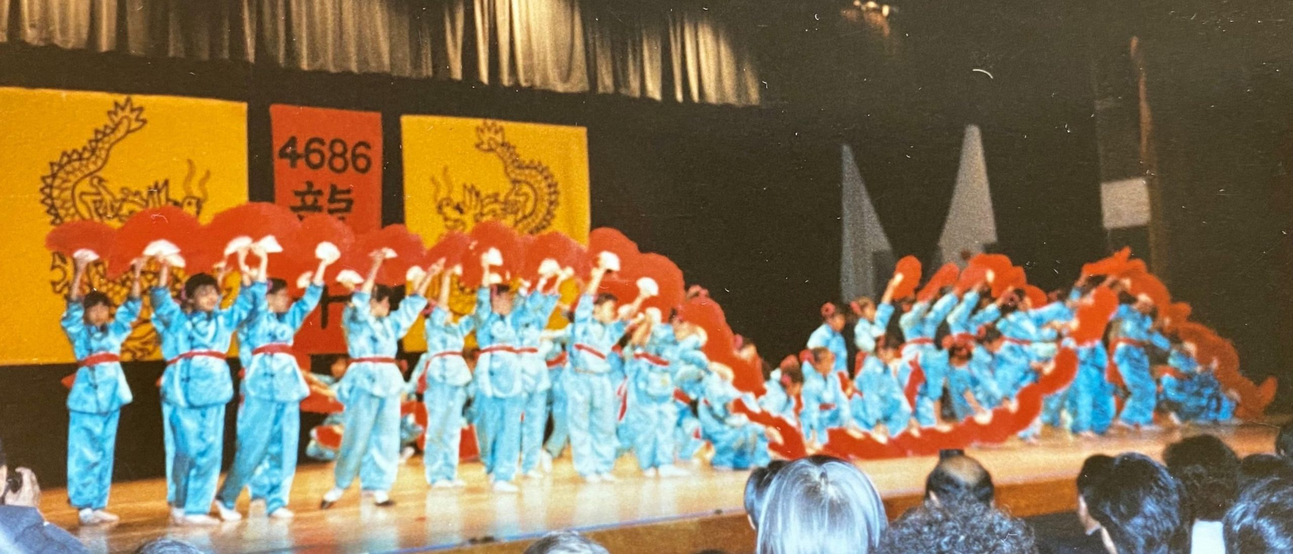 Grace Jan's Chinese school class performing for Lunar New Year