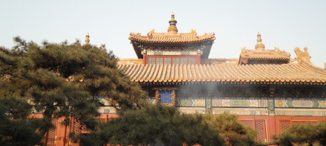 Visiting Beijing's Yonghegong Lama Temple and Confucius Temple