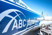 AirBridgeCargo promises more after massive 60% pharma growth in 2018