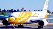 ECS Group appointed by Thailand's NokScoot for cargo management