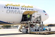 AVS GSA becomes Oman Air's exclusive Malaysia GSSA
