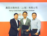 Kerry Logistics fills the gap with China cold chain JV