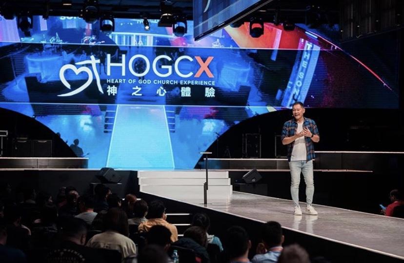 HOGCx