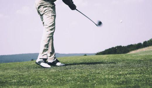 パーソナルトレーニングでゴルフの飛距離を伸ばす
