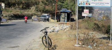 A police checkpoint on the Baglung Highway