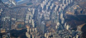 Incheon Town