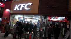 Line at KFC..yup its true people really do wait in line for their traditional christmas eve dinner!