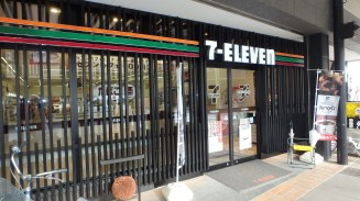 Even the 7 eleven is cute