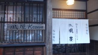 Kazeya Ryokan