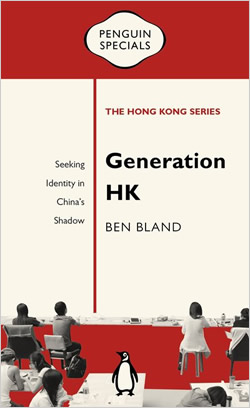 Generation HK by Ben Bland