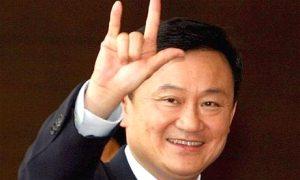 Thailand Premier Thaksin