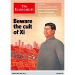 Cult of Xi