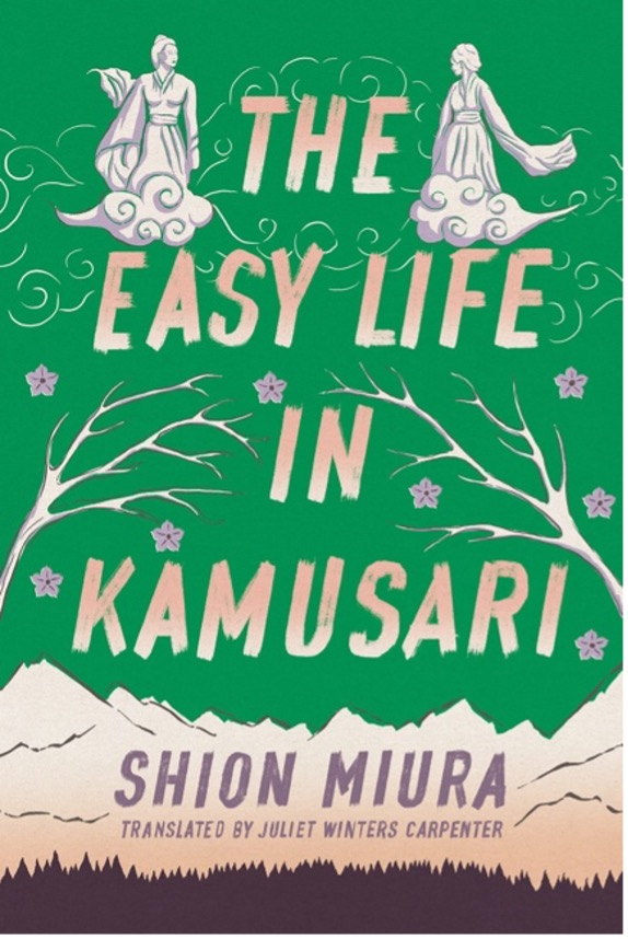 BOOK REVIEW: THE EASY LIFE IN KAMUSARI (2021) BY SHION MIURA