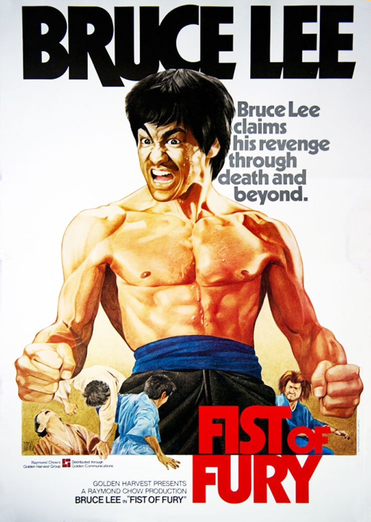Fist Of Fury Eng