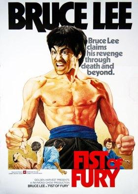 精武門 (Fist of Fury)