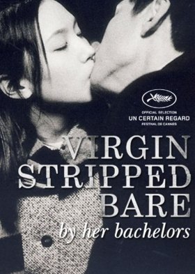 오! 수정 (Virgin Stripped Bare by Her Bachelors)