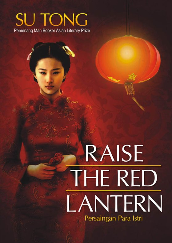 Raise the Red Lantern with english subtitles