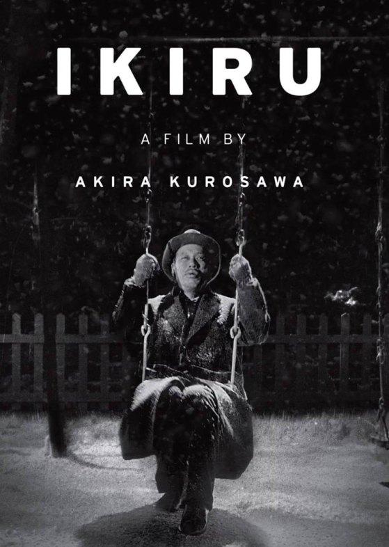 Ikiru with english subtitles