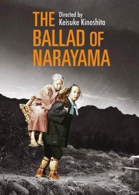 楢山節考 (The Ballad of Narayama)