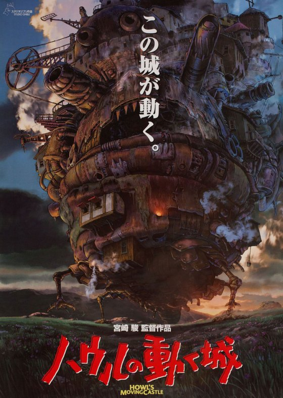 Howl's Moving Castle with english subtitles