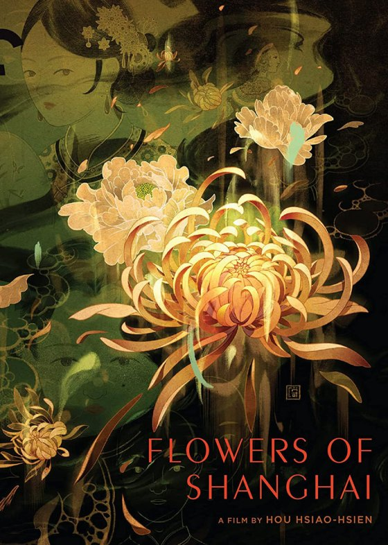 Flowers of Shanghai with english subtitles