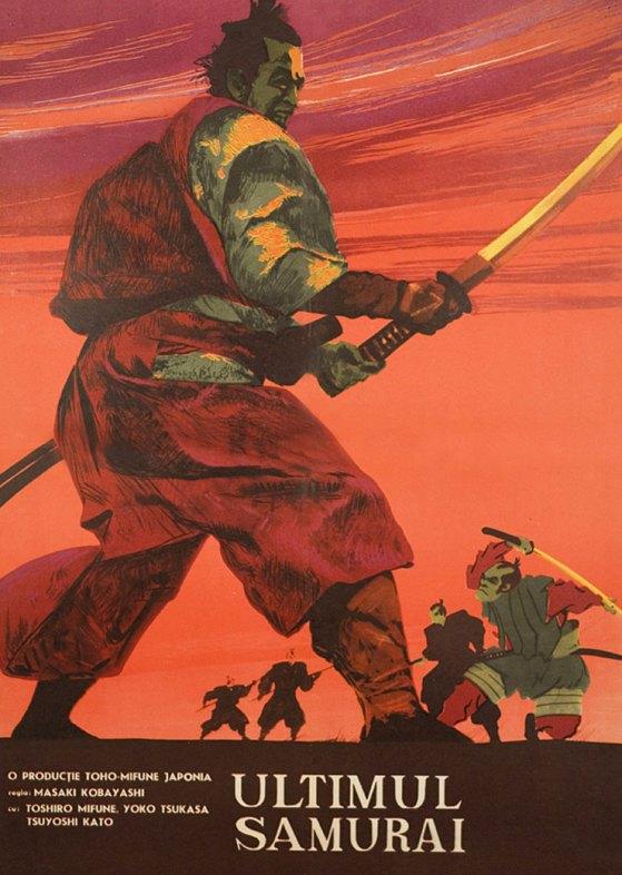 Samurai Rebellion with english subtitles