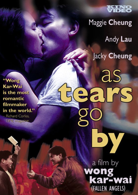 As Tears Go By with english subtitles