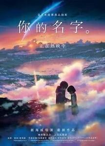 Depressing Anime Movies : depressing, anime, movies, Anime, Movies, Shows, Geeky