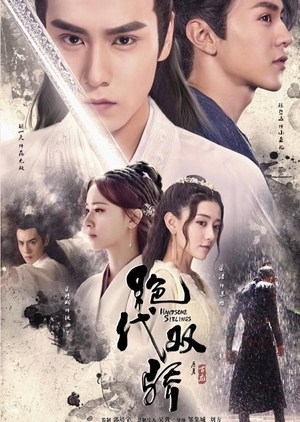 Drama China Terbaik 2019 : drama, china, terbaik, Chinese, Dramas, Watch, Netflix, Asiana, Circus