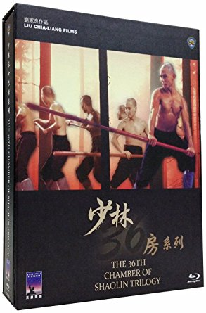 36th chamber of shaolin trilogy