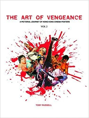 art of vengeance book