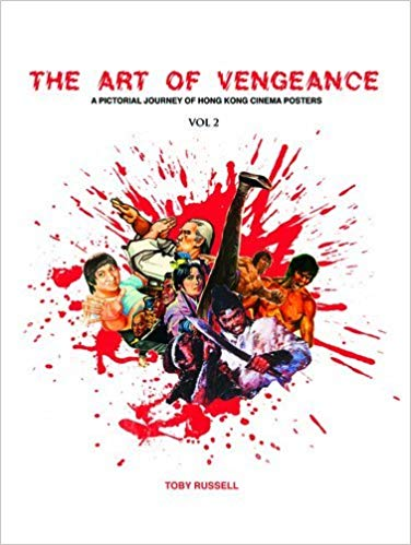 art of vengeance book