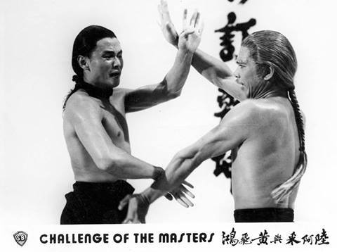 challenge of the masters lobby card