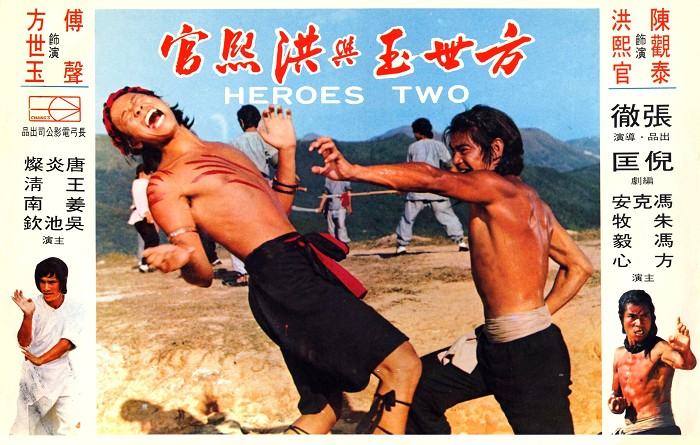 heroes two lobby card