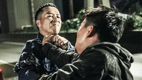 kung fu killer image