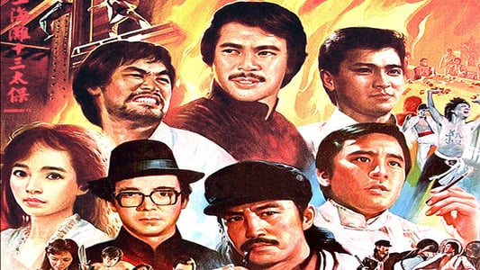 shanghai 13 hk poster